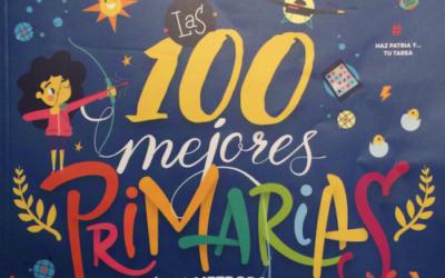 ¡Zamá entre las 100 mejores escuelas 2017!